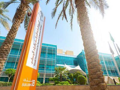 عميدة العلوم والآداب بجامعة الملك خالد تخصص ورقة عمل حول السياحة والتراث الوطني من منظور الرؤية الوطنية 2030