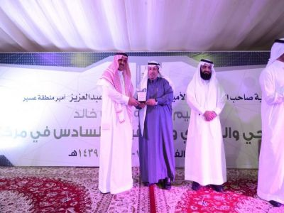 جامعة الملك خالد تكرم حسن جدعان