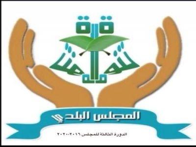 المجلس البلدي بمحافظة #تنومة يعقد لقاءه الثاني مع الأهالي