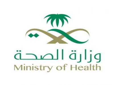 الصحة: لا أمراض وبائية بين المعتمرين والوضع الصحي مطمئن
