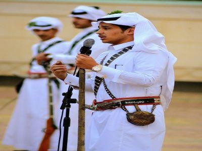 #تنومة تحتفل بعيد الفطر المبارك