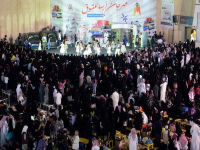 مهرجان أبها للتسوق محط الأنظار في أول شراكة مع الترفيه