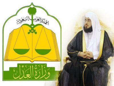 فضيلة رئيس المحكمة العامة بمحافظة تنومة يزف البشرى لأهالي المحافظة