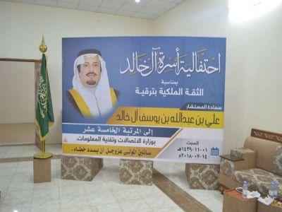 أسرة آل خالد تحتفي بإبنها المستشار علي بن عبدالله بن يوسف في #تنومة