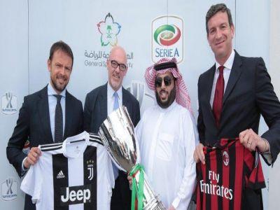 السوبر الإيطالي يوم 13 يناير في جدة