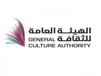 هيئة الثقافة تقدم فعاليات متنوعة في يوم الوطن 88 في مختلف مناطق المملكة