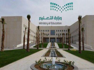 """ردًّا على ما أثير حول نسبة السعوديين العاملين بالجامعات.. """"التعليم"""": 12 ألف مبتعث من الجامعات للدراسات العليا"""