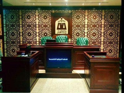 المحكمة الجزائية تحدد موعداً بديلاً للنظر في الدعوى المقامة ضد أحمد بن راشد بن سعيد