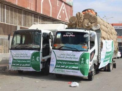 """السعودية توجه بمساعدات عاجلة لمتضرري إعصار """"لبان"""" في محافظة المهره"""