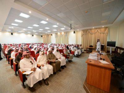 """124 مستفيدًا من منسوبي تعليم عسير في النسخة الخامسة من برامج جمعية """"جسم"""" بجامعة الملك خالد"""