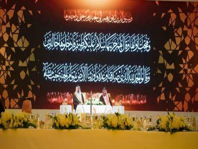 خادم الحرمين الشريفين يرعى حفل تكريم الفائزين بجائزة الملك خالد