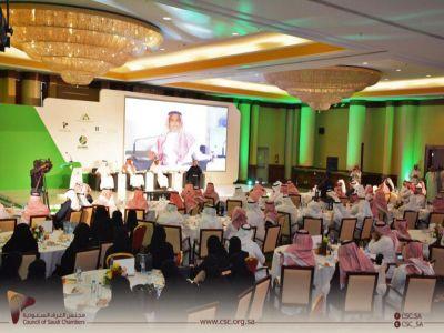 المؤتمر الوزاري الرابع يسلط الضوء على الفرص الاستثمارية بأبها