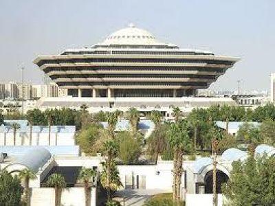 """""""الداخلية"""" تنفذ حكم القتل تعزيرا في جانٍ بمحافظة جدة"""