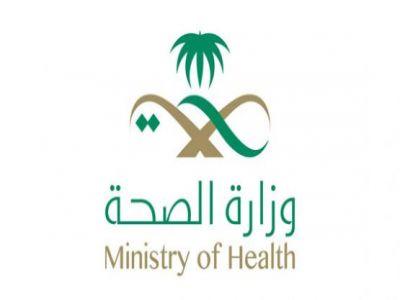 مستشفى بللسمر العام يحصل على شهادة الاعتماد من CBAHI