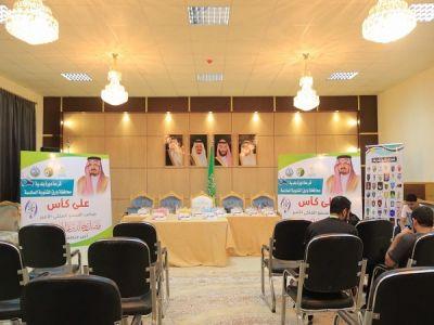 إجراء قرعة دورة بلدية بارق السادسة على كأس أمير منطقة عسير