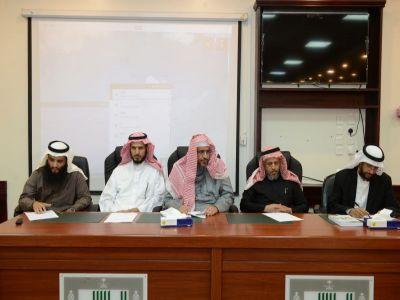 """جامعة الملك خالد تختتم فعاليات الأسبوع القرآني الأول """"بالقرآن نحيا"""""""