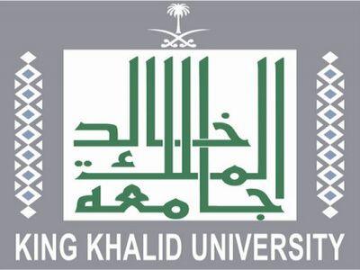 جامعة الملك خالد تعلن توافر عدد من وظائف الإعادة الشاغرة