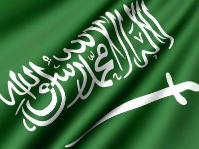 """المملكة تعرب عن أسفها لإعلان إدراجها ضمن القائمة المقترحة للدول """"عالية المخاطر"""" في غسل الأموال وتمويل الإرهـاب"""