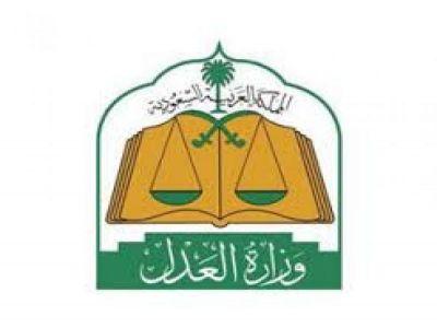 تكليف الأستاذ عبدالعزيز آل عبدالله بالعمل في مركز المصالحة بوزارة العدل