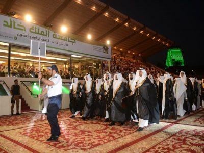 أمير عسير يرعى تخريج الدفعة الحادية والعشرين من طلاب جامعة الملك خالد