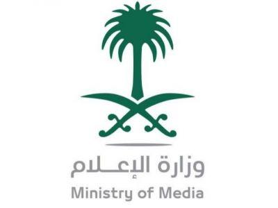 """وزارة الإعلام تحيل """"أسامة سالمين"""" للتحقيق الفوري بسبب إساءته للمرابطين"""
