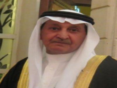 قبول الدكتوره غاده ال سليمان في برنامج الزمالة الطبية