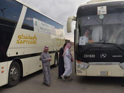 """""""بر أبها"""" تطلق رحلة  العمرة في رمضان"""