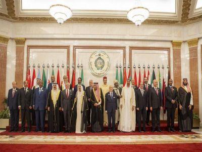البيان الختامي للدورة الرابعة عشرة لمؤتمر القمة الإسلامي (قمة مكة: يداً بيد نحو المستقبل)
