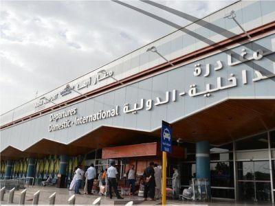 ميليشيا الإجرام تصيب 26 مدنياً في مطار #أبها