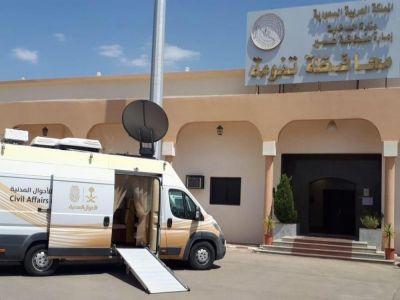 الاحوال المدنية تقدم خدماتها للمواطنين في #تنومة