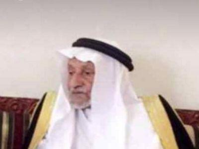 الشيخ عبدالله بن غرمان الشهري الى رحمة الله تعالى