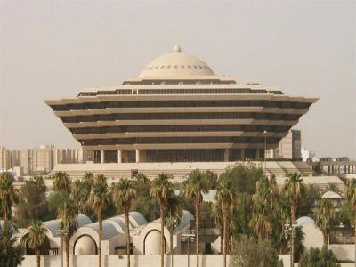 """""""الداخلية"""" تنفذ حكم القتل تعزيرا في جانيين بجدة"""