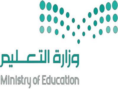إدارة تعليم سراة عبيدة تنظم برامج التطوير المهني التعليمي