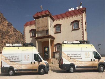 وحدة الأحوال المدنية المتنقلة تقدم خدماتها في مركز الحيمة بمنطقة عسير