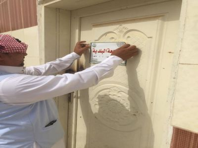 رئيس بلدية بارق يوجه بتكثيف جولات الرقابة مع قرب عيد الأضحى