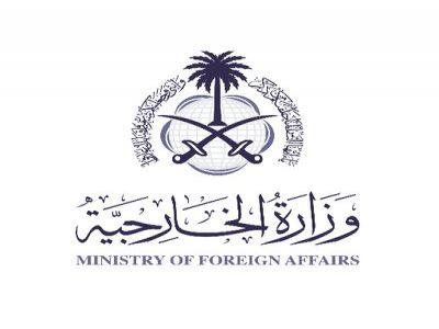 المملكة تدعو الأطراف المعنية إلى المحافظة على السلام في إقليم جامو وكشمير