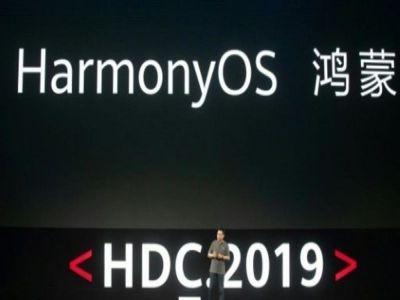 """هواوي تكشف عن نظام التشغيل الجديد """"هارموني أو إس"""" لمنافسة أندرويد"""