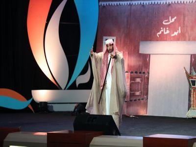 مدير عام فرع وزارة العمل بعسير يشهد فعاليات ثاني أيام الأولمبياد الوطني لرعاية الأيتام ويكرم الفائزين