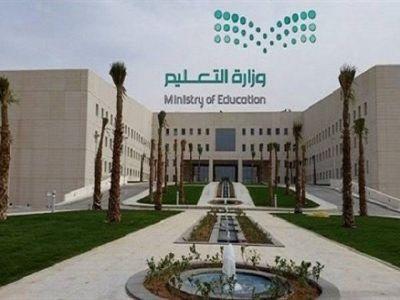 تمكين منسوبي « التعليم » من ضم الخدمات السابقة عبر « فارس »