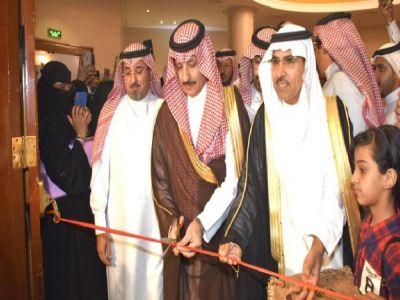 وكيل إمارة عسير يفتتح فعاليات المعرض السعودي الخامس لفرص التوظيف والتأهيل بغرفة أبها