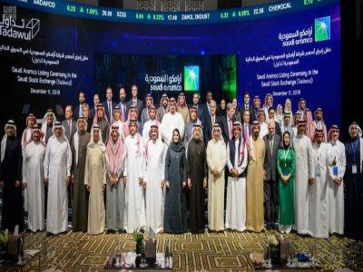بالصور: #ٍارامكو السعودية رسمياً في تداول والنسبة العليا مع الافتتاح