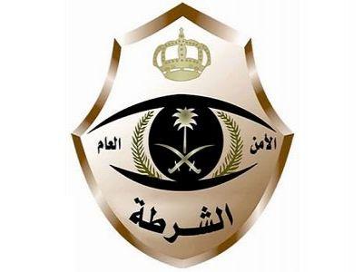 #شرطة_الرياض تبين عدد وجنسية مرتكبي جرائم الأموال