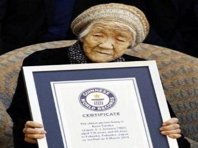 أكبر مُعمر في العالم يابانية عمرها 117 عاما