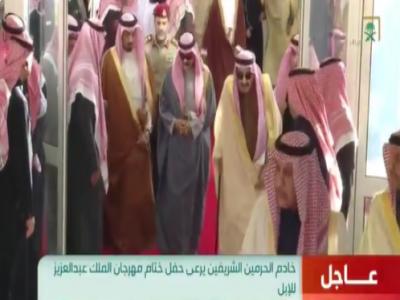 خادم الحرمين الشريفين يرعى الحفل الختامي لمهرجان الملك عبد العزيز للإبل في نسخته الرابعة