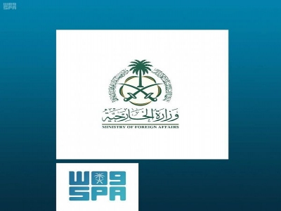 وزارة الخارجية : المملكة تجدد تأكيدها على دعم كافة الجهود الرامية للوصول إلى حل عادل وشامل للقضية الفلسطينية