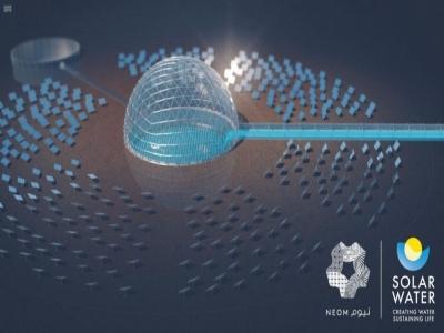 نيوم تعلن عن بناء أول محطة لتحلية المياه بتقنية القبة الشمسية