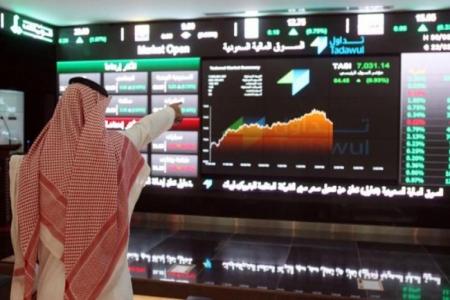 مؤشر سوق الأسهم السعودية يغلق مرتفعاً عند مستوى 7872.55 نقطة