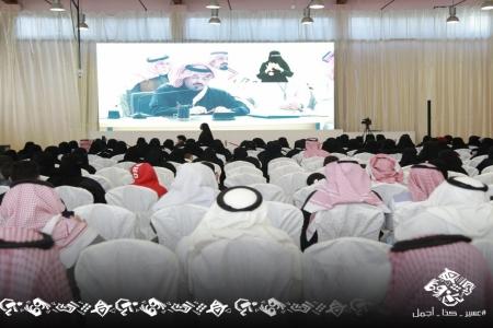 الأمير تركي بن طلال يرعى اللقاء التنفيذي الأول لتطوير مجال الإعاقة بمنطقة عسير
