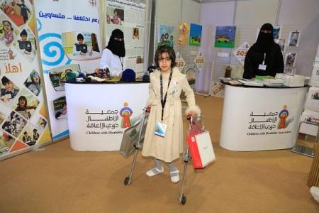 جمعية الأطفال ذوي الإعاقة بعسير تشارك في اللقاء التنفيذي الأول