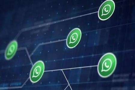 """خطر يهدد الخصوصية في """"واتسآب"""""""